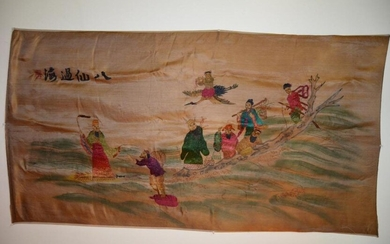 Antique Chinese Silk Wall Hanging Embroidered