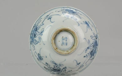 Bowl - Porcelain - Antique Chinese 16/17th C Porcelain Grapes Squirrel Ming/Transitional - China - 16/17th c