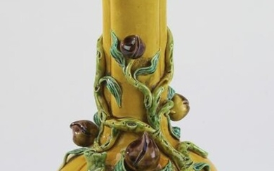 Chinese yellow molded peach vase