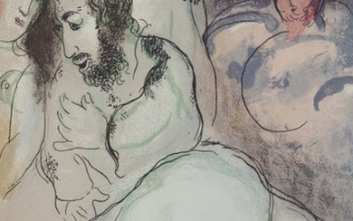 """Marc Chagall """"Sarah and Abimelech"""" lithograph."""