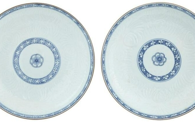 A Pair of Chinese Blue and White Porcelain Molded