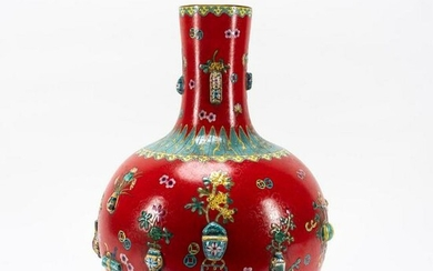 CHINESE RED GROUND PRECIOUS OBJECTS BOTTLE VASE
