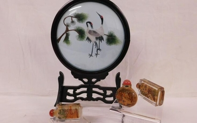 Chinese Table Screen & Snuff Bottles