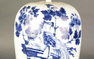 Chinese blue and white on celadon covered ginger jar