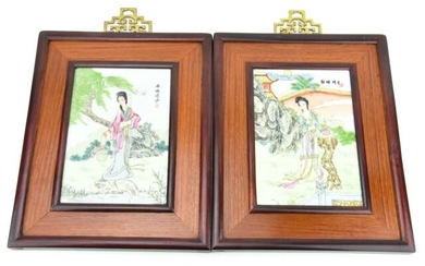 Pair of Chinese Hand Painted Porcelain Plaques