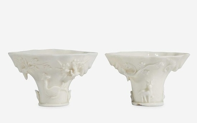Two similar Chinese Dehua porcelain libation cups 德化窑盃两件 17th/18th century 十七或十八世纪