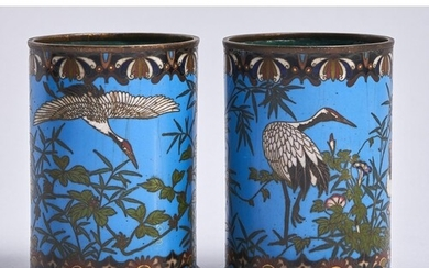 A pair of Chinese cylindrical cloisonne enamel vases, late 1...