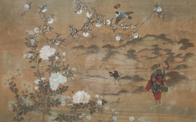 JAPANESE SCHOOL 19TH CENTURY. SPRING LANDSCAPE. MIXED MEDIA ON PAPER.