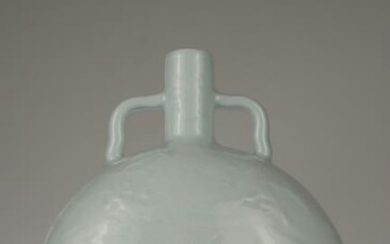 MOON FLASK WITH WHITE GLAZE