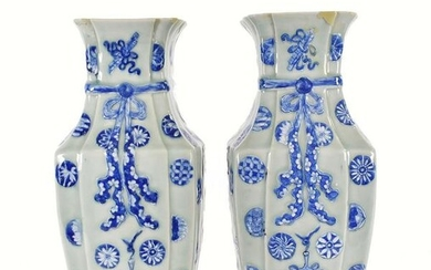 PAIR OF CHINESE BLUE CELADON SQUARE PORCELAIN VASES