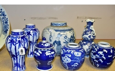 A GROUP OF SEVEN PIECES OF CHINESE AND JAPANESE BLUE AND WHI...