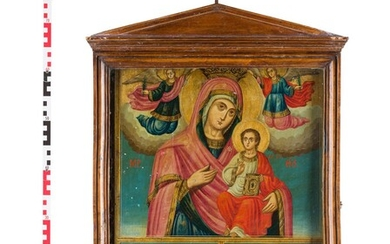 A VERY LARGE TRI-PARTITE ICON SHOWING THE HODIGITRIA MOTHER OF...