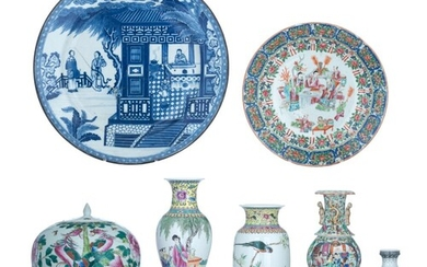 A collection of Chinese porcelain items, 19thC - Republic period, largest item ø 39 cm
