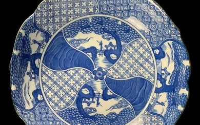 Chinese Japanese Blue And White Bowl