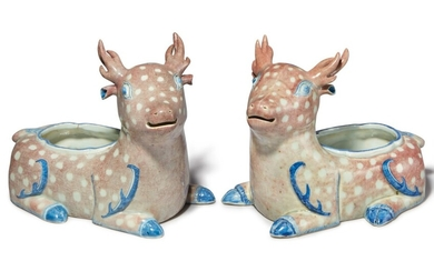 A Rare Pair of Chinese Underglaze-blue and Copper-red Decorated Stag-form Vessels Qing Dynasty, Early 19th Century