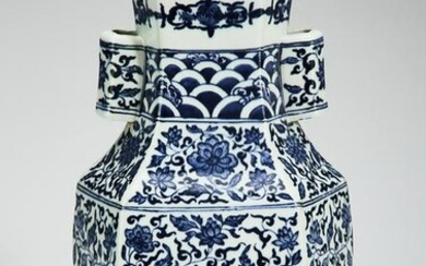 Chinese fanghu vase with lotus scrollwork