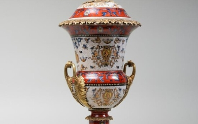 Gilt-Metal-Mounted Porcelain Urn and Cover, of Recent