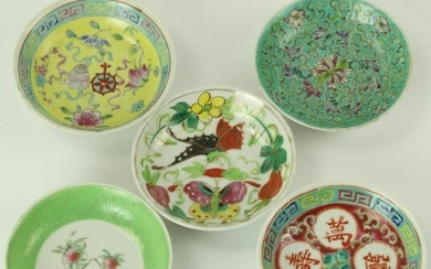 Group of Five Assorted Chinese Famille Rose Saucers