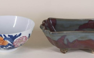 Jun Ware Style Tray and 'Floral' Bowl