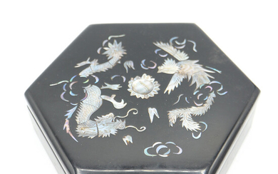 LACQUERED JAR WITH MOTHER-OF-PEARL INLAY CHINA.