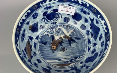 large chinese blue and white with copper red porcelain...