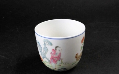 A Chinese porcelain 'Chicken' wine cup, painted with a figur...