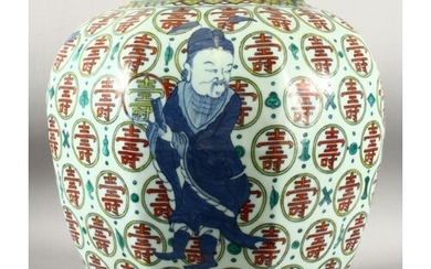 A LARGE CHINESE OCTAGONAL SHAPED VASE, decorated with four f...