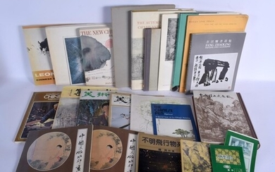 ASSORTED CHINESE PAINTING BOOKS. (qty)