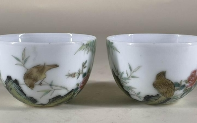 Pair of Porcelain 'Quail' Tea Cups with Marks
