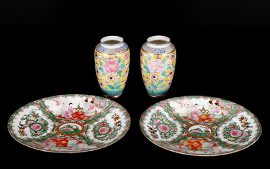 VASES AND PLATES, 4 parts, China 20th century.