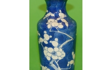 A 19th Century Oriental Small Blue and White Round Bulbous T...