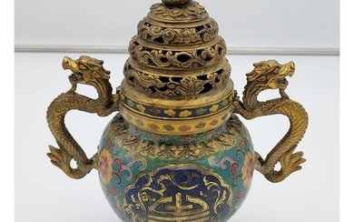 A Chinese Ming Dynasty Bronze and Cloisonné incense burning ...