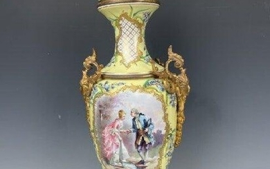 A LARGE ORMOLU MOUNTED SEVRES VASE AND COVER