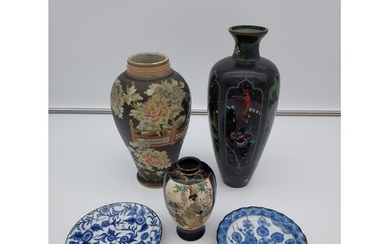 A Selection of Chinese and Japanese collectables to include ...