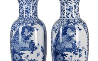 A pair of modern Chinese blue and white floor vases