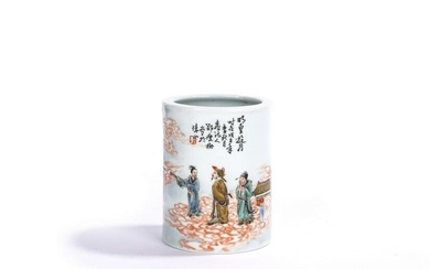 Chinese Famille Rose Figures Brushpot