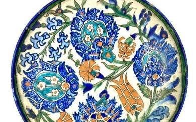 Persian Glazed Ceramic Footed Charger