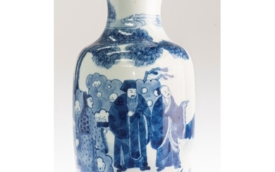 A CHINESE BLUE AND WHITE PORCELAIN VASE, of shouldered ovoid...