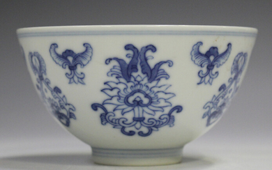 A Chinese blue and white porcelain 'Lotus' bowl, mark of Yongzhang but later, of steep sid