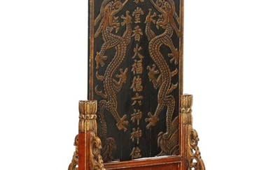 NOT SOLD. A Chinese late Qing c. 1900 carved and partly gilt wood tablescreen. H. 67 cm W. 31 cm. – Bruun Rasmussen Auctioneers of Fine Art