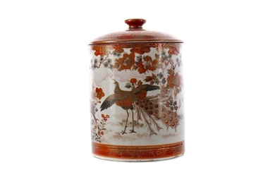 A LATE 19TH CENTURY JAPANESE KUTANI JAR AND COVER