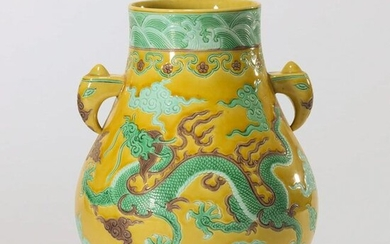 CHINESE YELLOW GROUND GREEN DRAGON PORCELAIN VASE