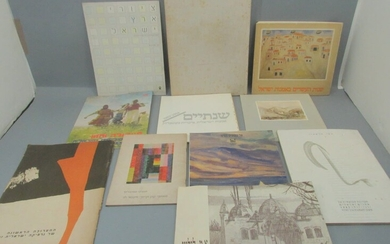 Collection of 10 Books About Israeli Art