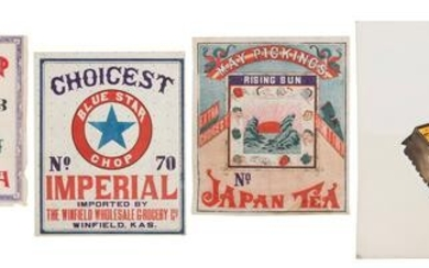 Collection of 7 Antique Advertisements. Includes