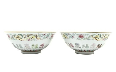 Pair of Chinese Famille-Verte Bowls.