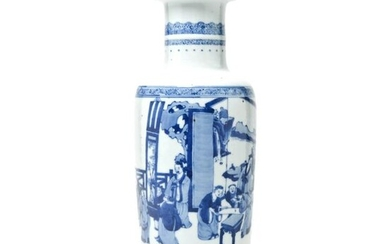 A Chinese Blue and White Mallet Figural Vase