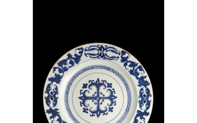 A blue and white porcelain plate China, 18th century (d. 26.5 cm.)Read more