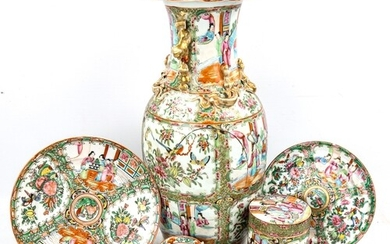 A group of Chinese Canton enamel porcelain, comprising a vas...