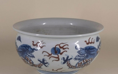 Blue and White Censer with Copper Red Dragon