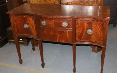 Flame Mahogany Serpentine Front Sideboard